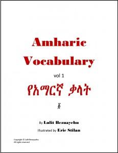 Amharic_Vocabulary1_Page_01